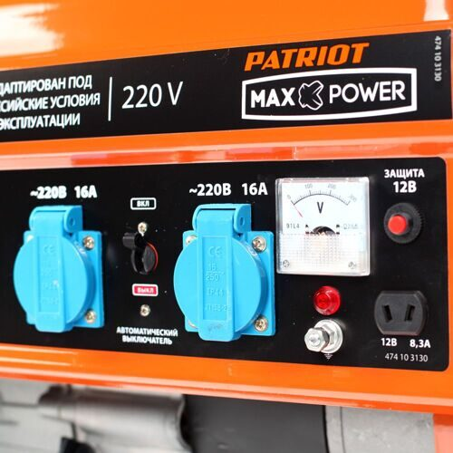 Генератор бензиновый Patriot Max Power SRGE 2500